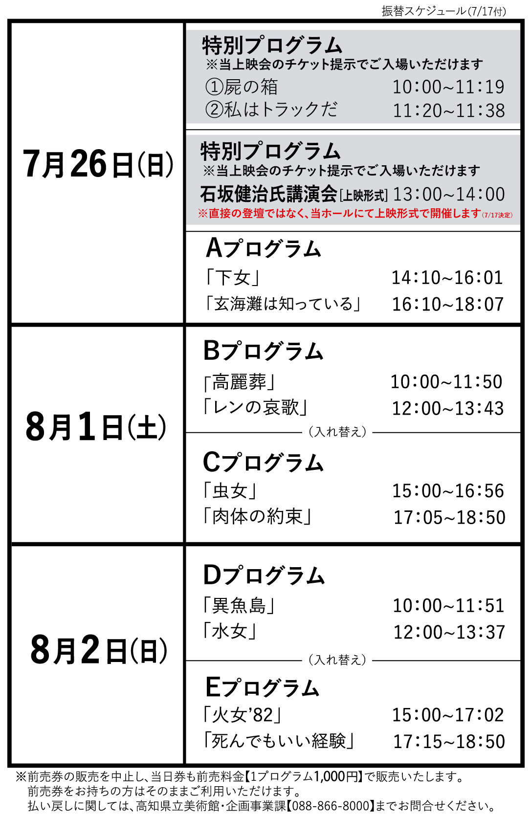 https://moak.jp/event/tmp/75df2969db529e225c4919cefe3e91f7415b8c62.jpg